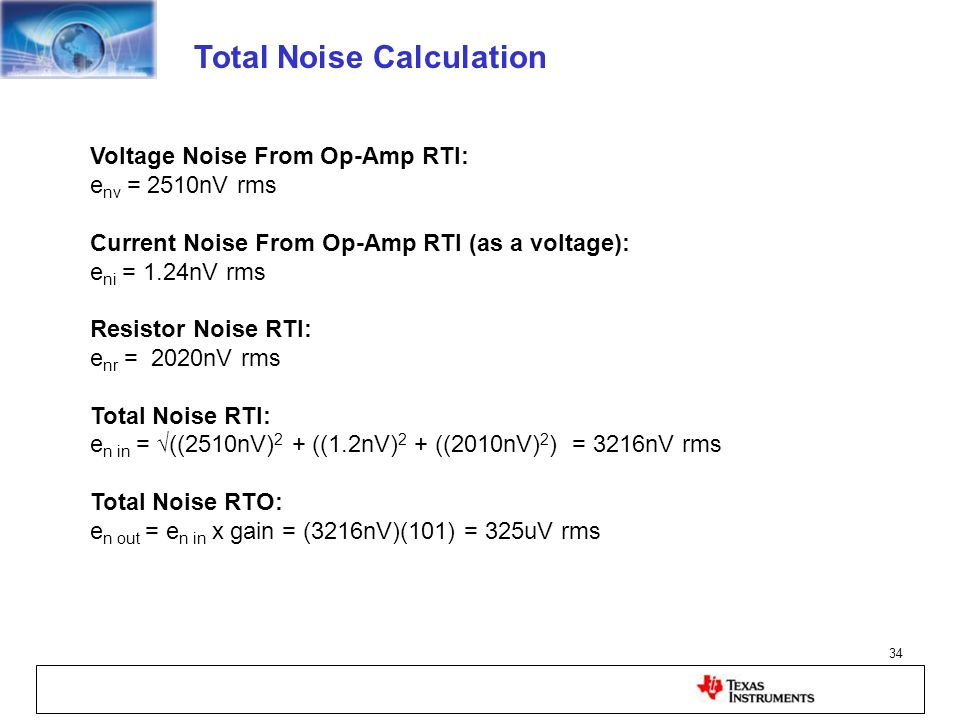 Total Noise Calculation