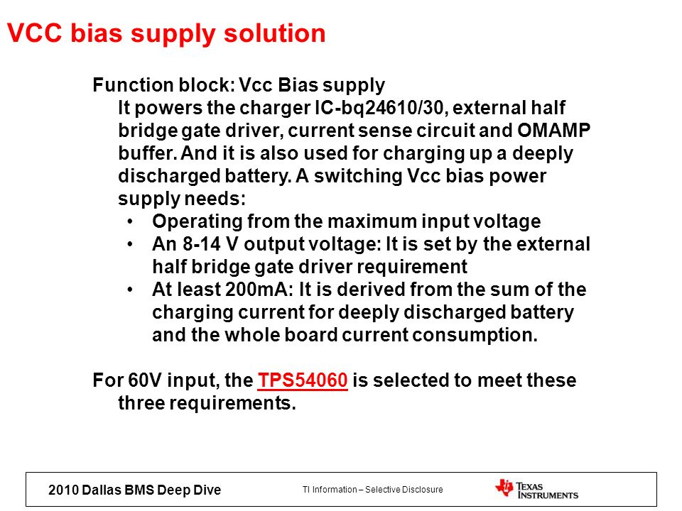 VCC bias supply solution