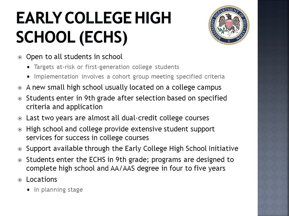 Early College High School (ECHS)