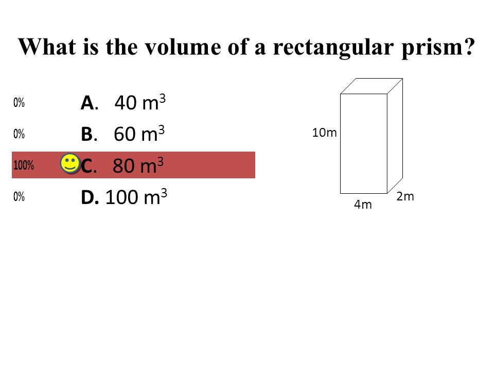 What is the volume of a rectangular prism