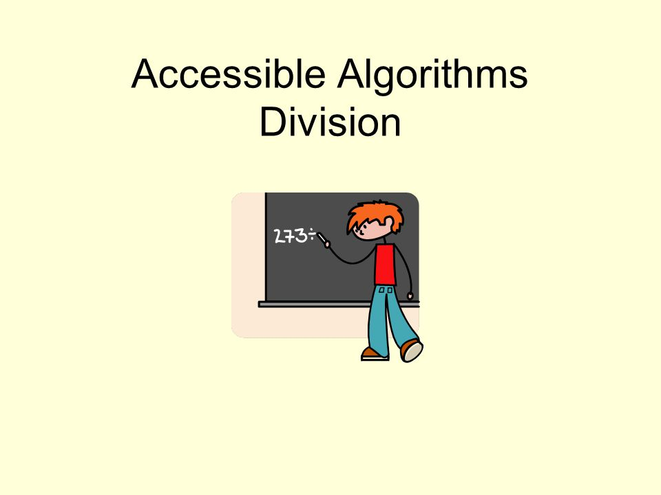 Accessible Algorithms Division