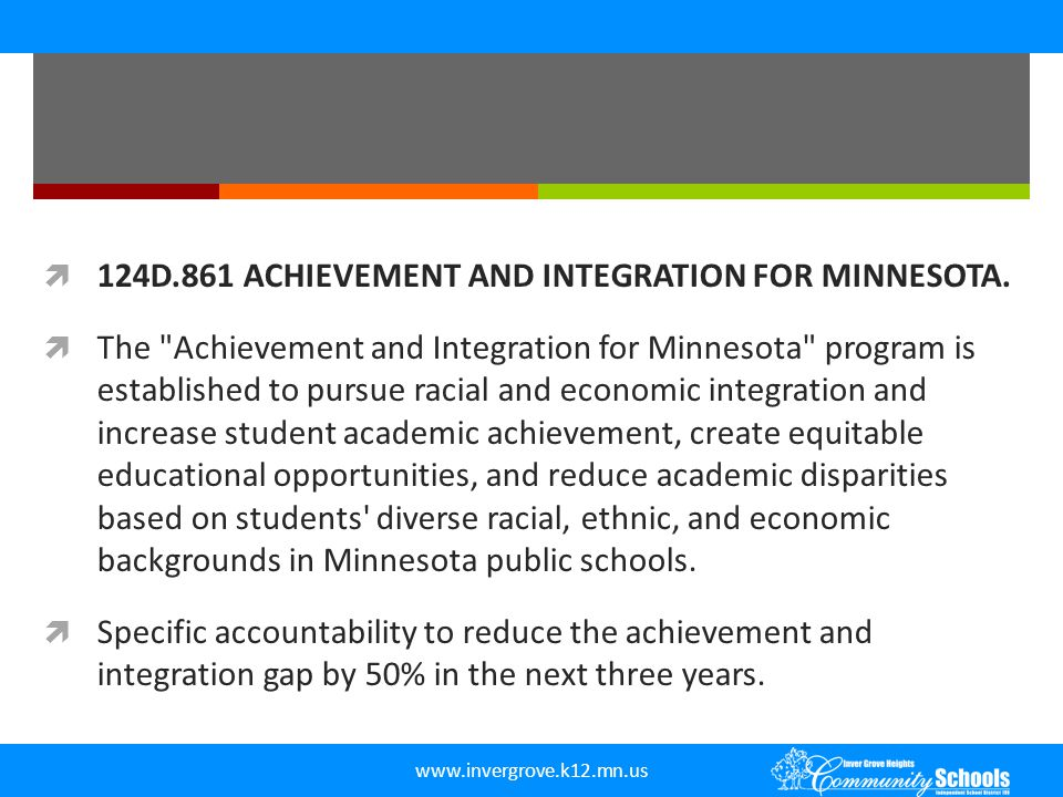 124D.861 ACHIEVEMENT AND INTEGRATION FOR MINNESOTA.