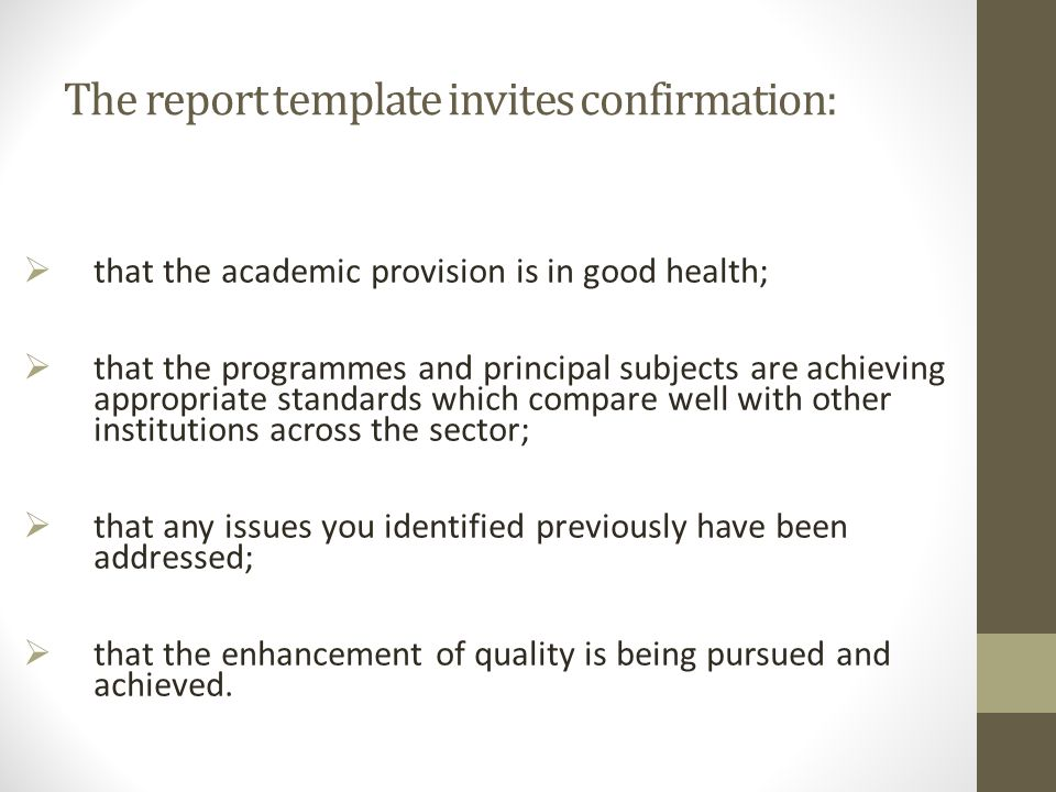 The report template invites confirmation:
