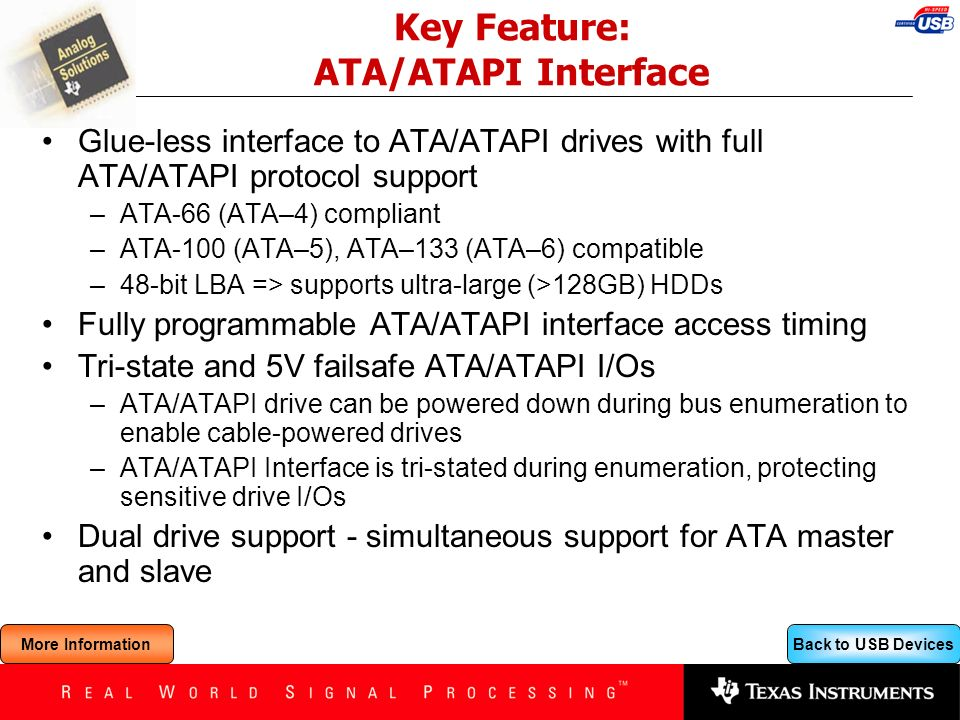 Key Feature: ATA/ATAPI Interface