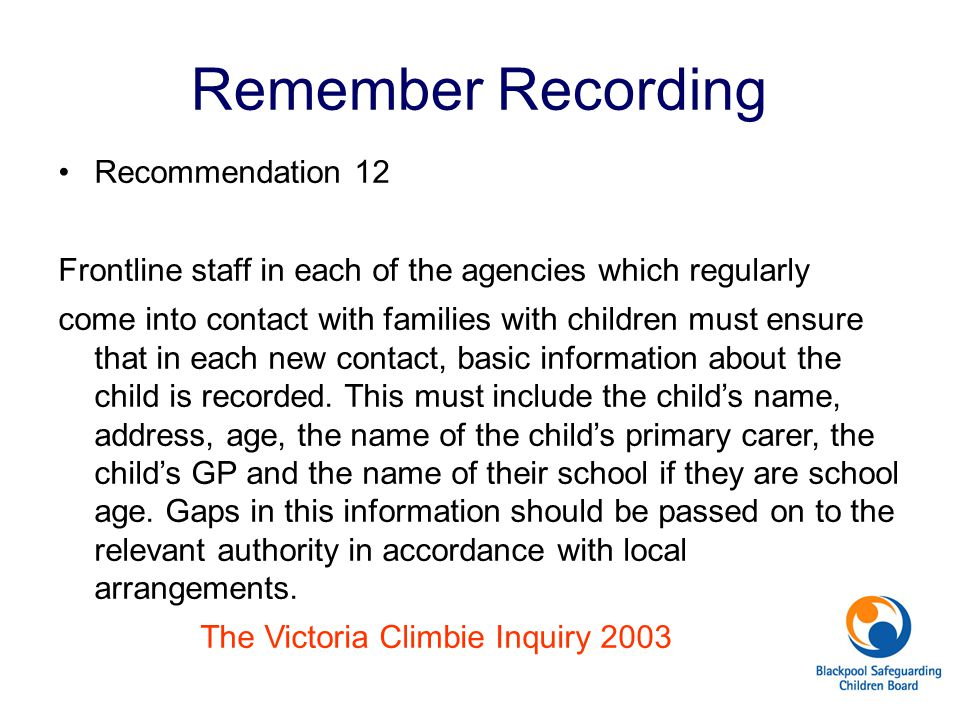 Remember Recording Recommendation 12