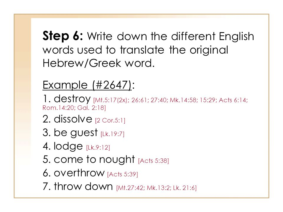 Step 6: Write down the different English words used to translate the original Hebrew/Greek word.