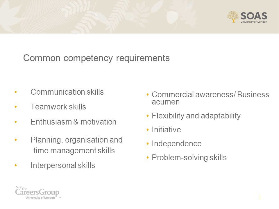Common competency requirements