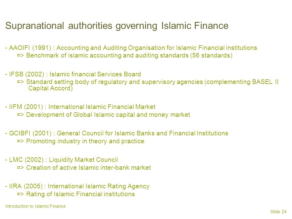 Supranational authorities governing Islamic Finance