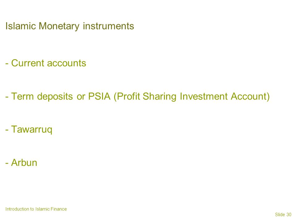 Islamic Monetary instruments