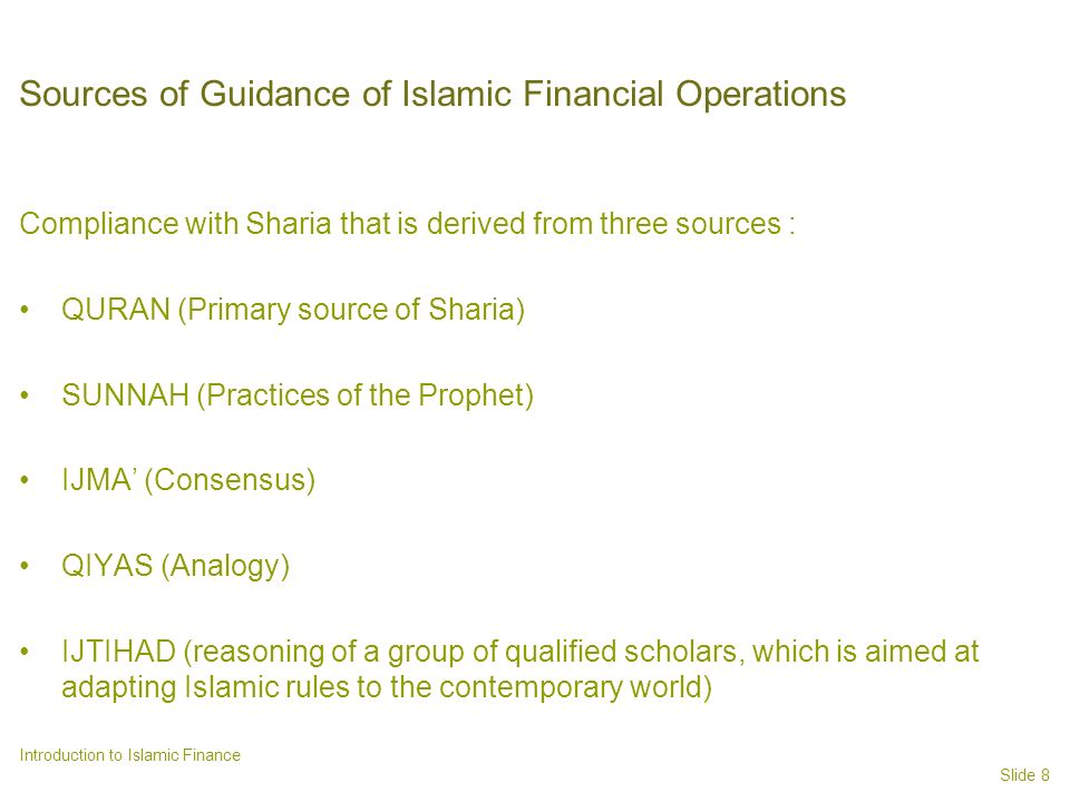 Sources of Guidance of Islamic Financial Operations