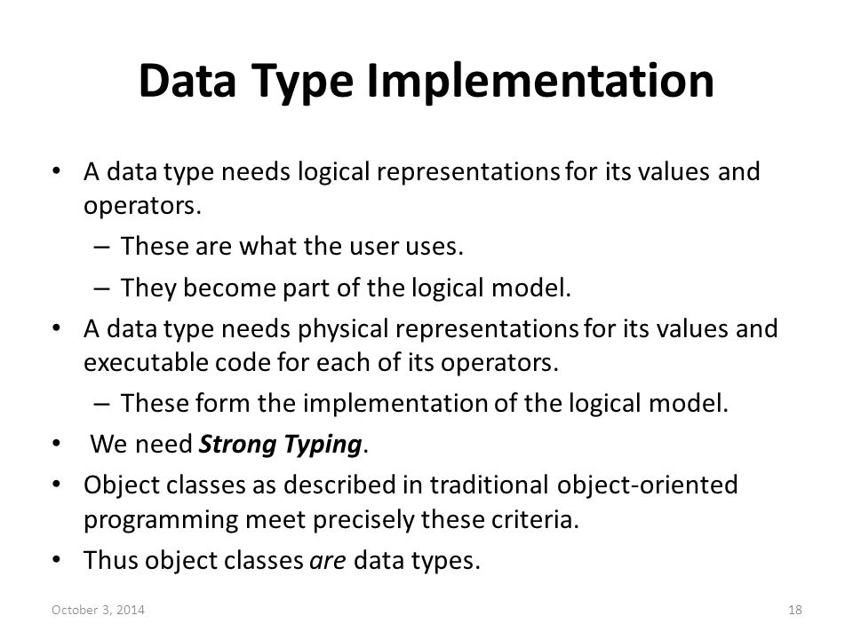 Data Type Implementation