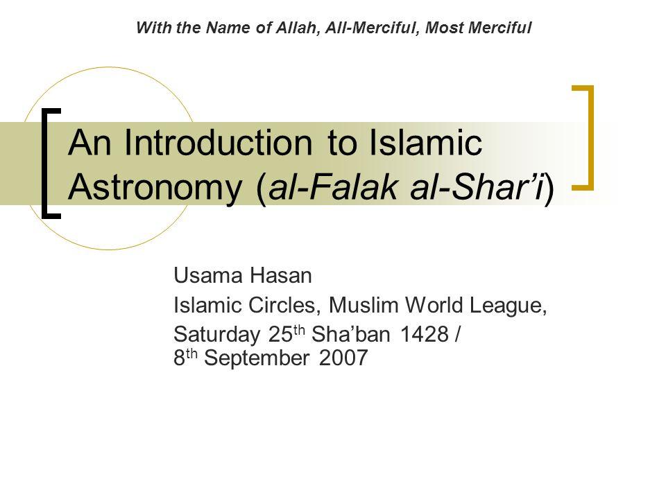 An Introduction to Islamic Astronomy (al-Falak al-Shar'i)