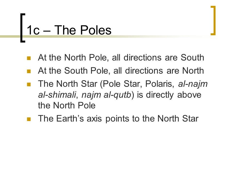 1c – The Poles At the North Pole, all directions are South