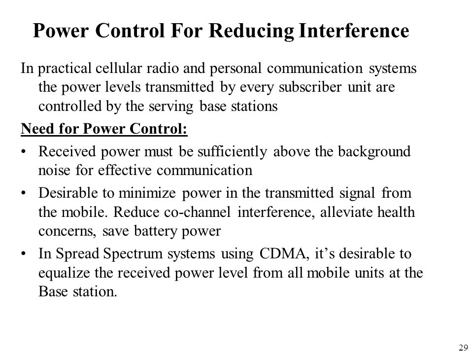 Power Control For Reducing Interference