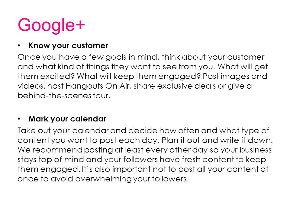 Google+ Know your customer