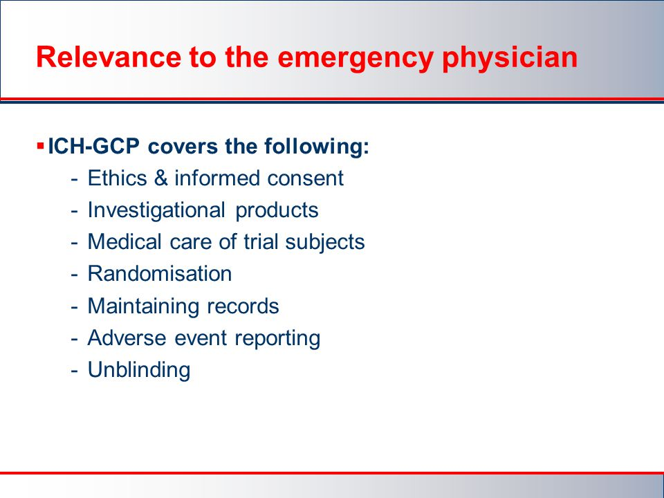 Relevance to the emergency physician