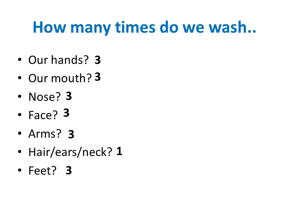 How many times do we wash..