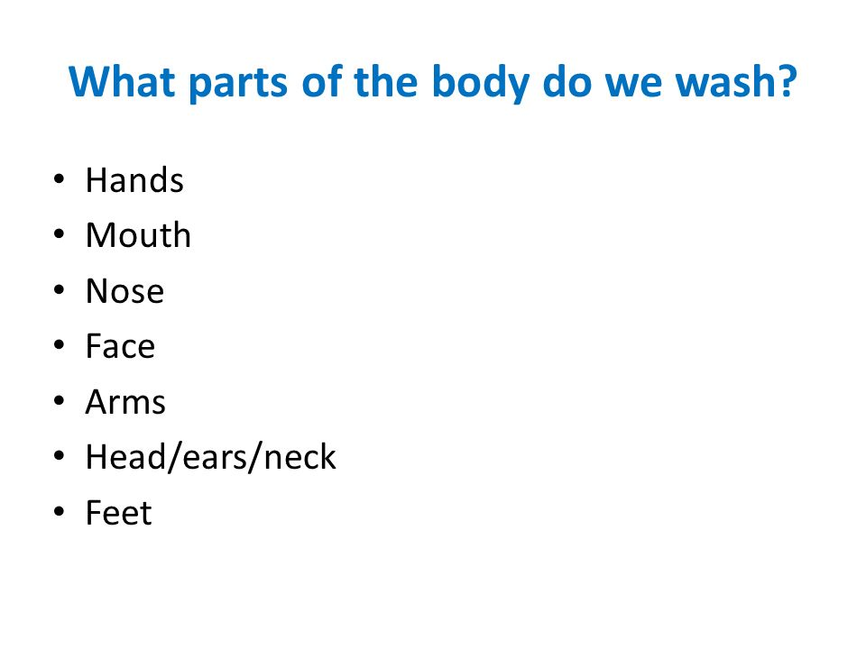 What parts of the body do we wash