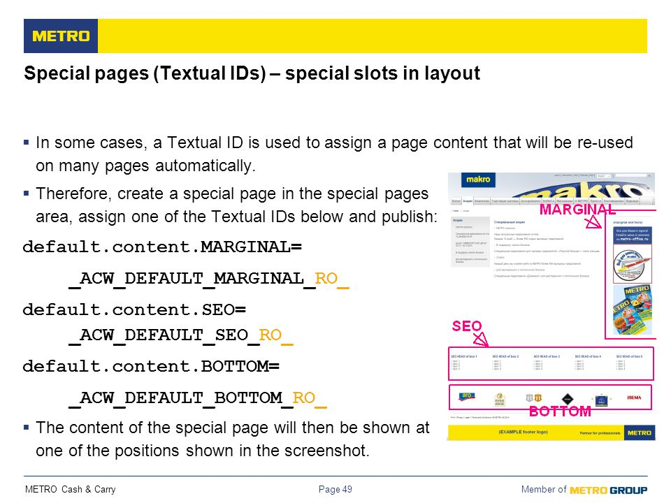 Special pages (Textual IDs) – special slots in layout