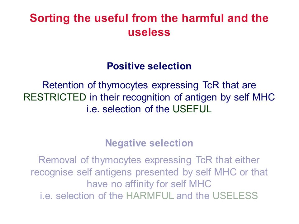 Sorting the useful from the harmful and the useless