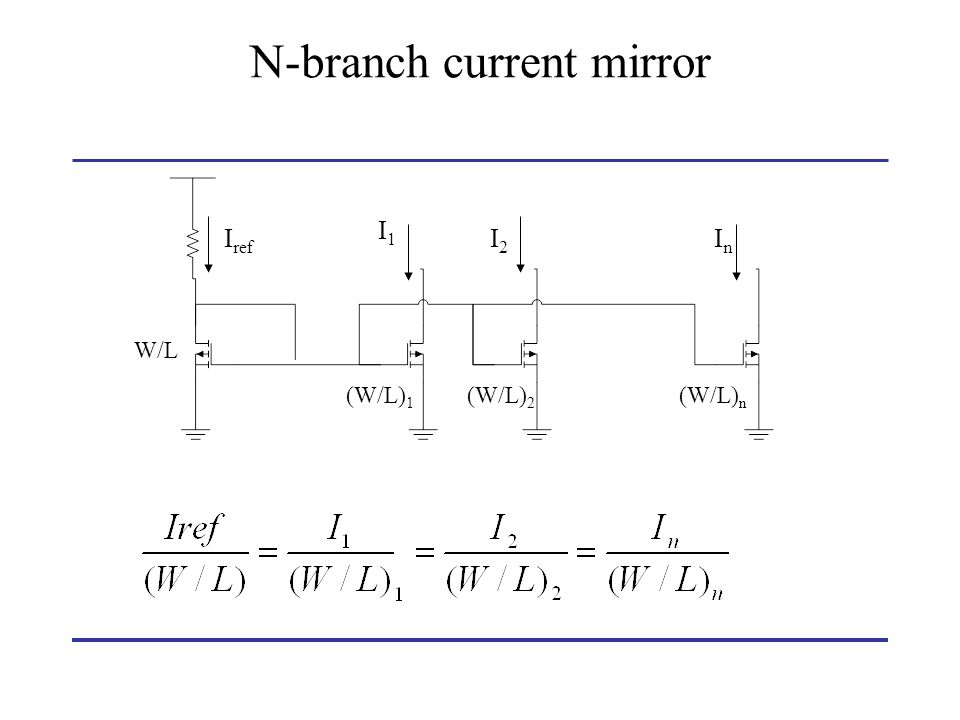 N-branch current mirror