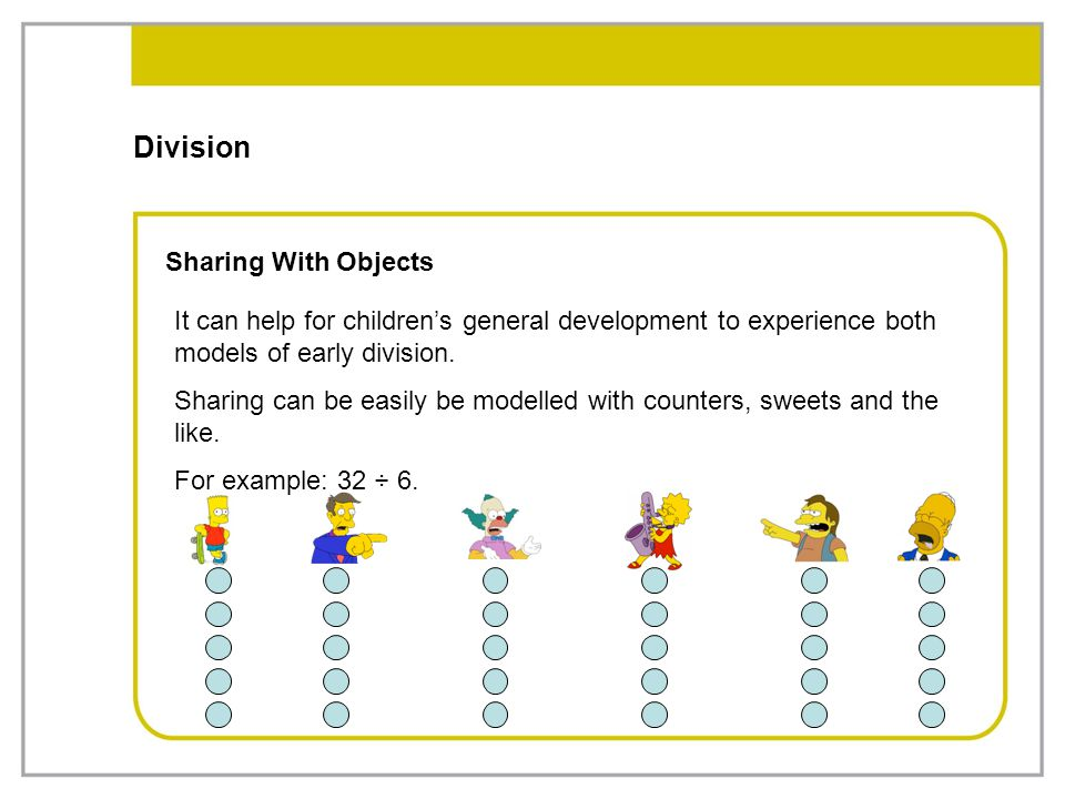 Division Sharing With Objects