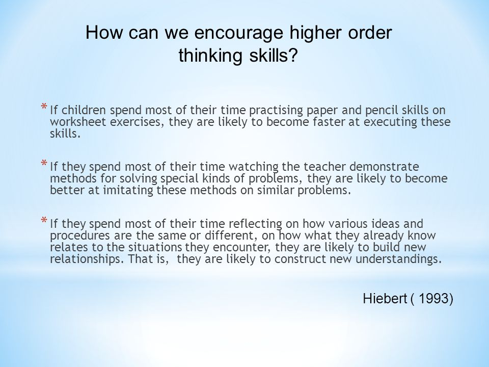 How can we encourage higher order thinking skills
