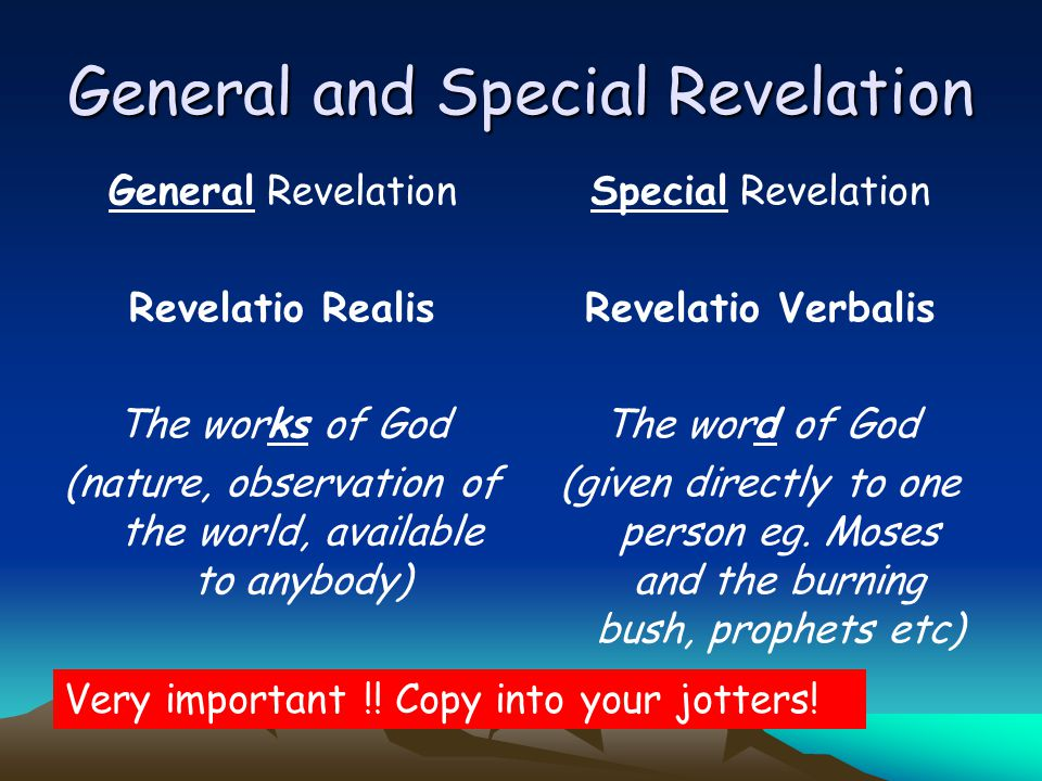 General and Special Revelation