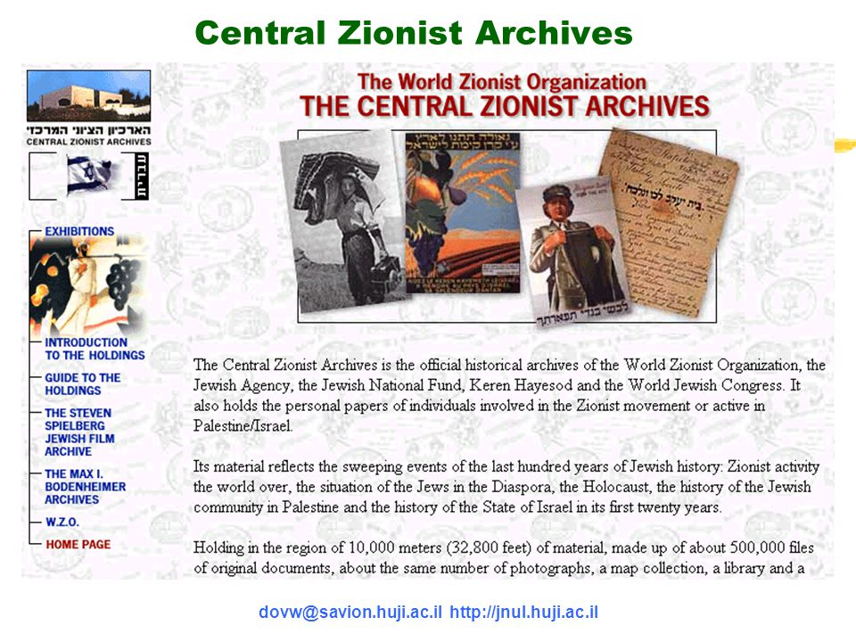 Central Zionist Archives