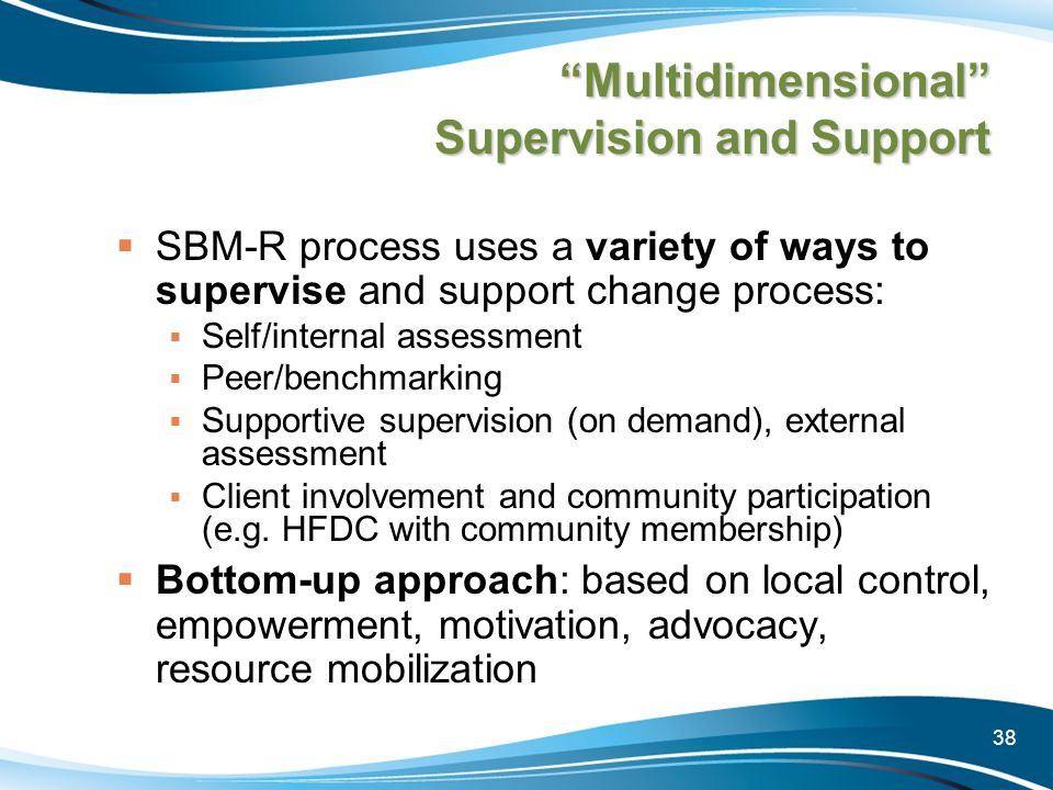 Multidimensional Supervision and Support