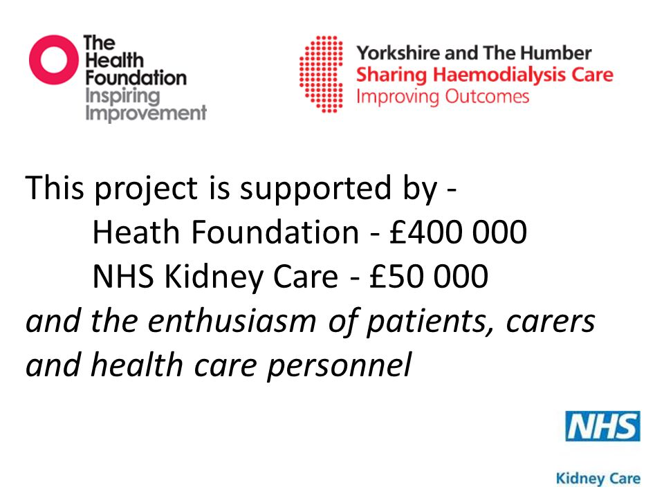 This project is supported by -. Heath Foundation - £400 000