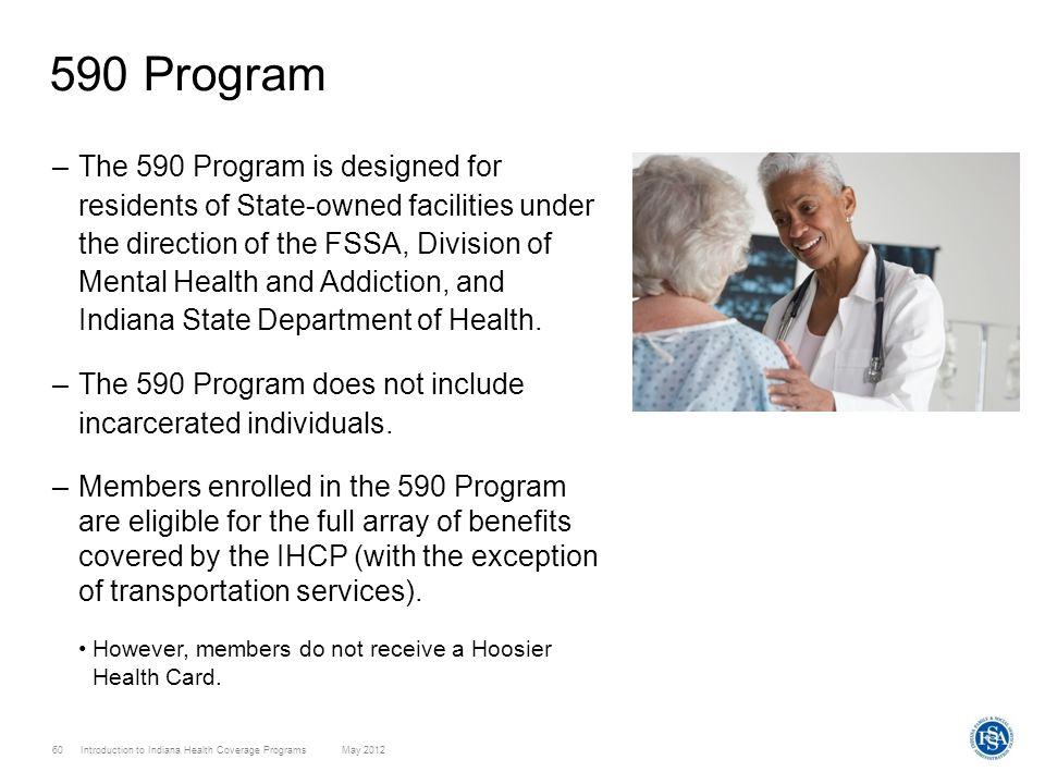 590 Program