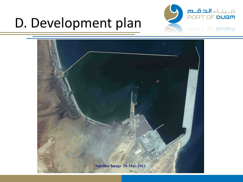 D. Development plan