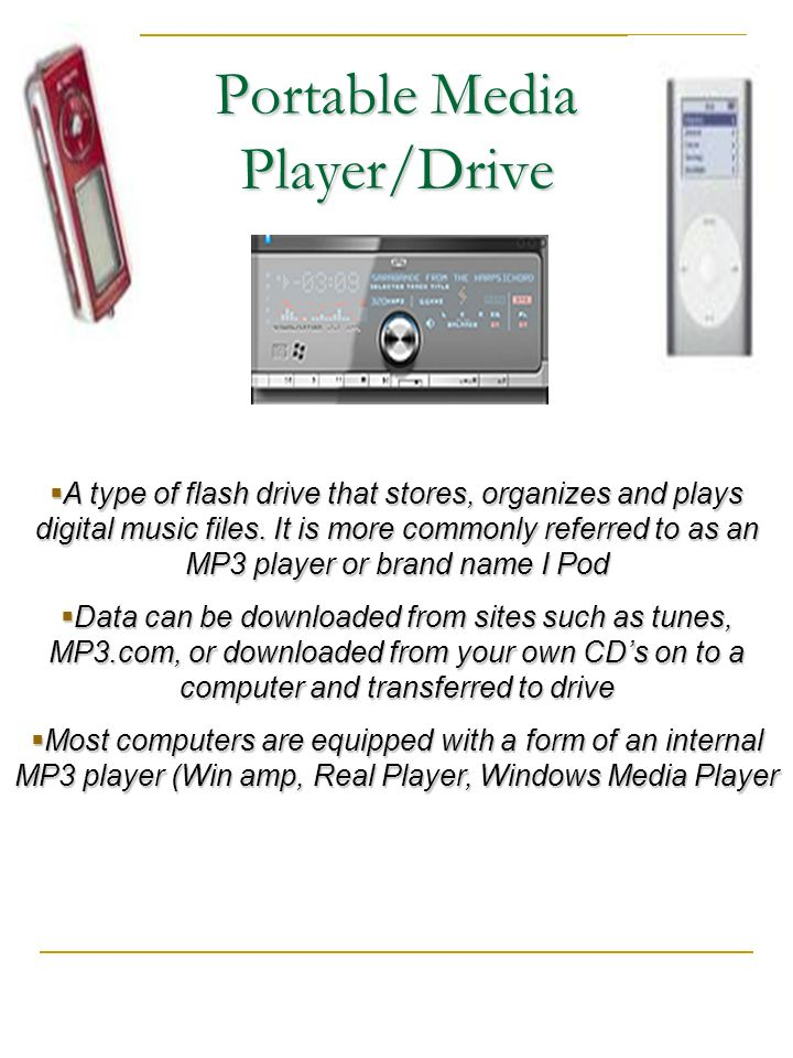 Portable Media Player/Drive