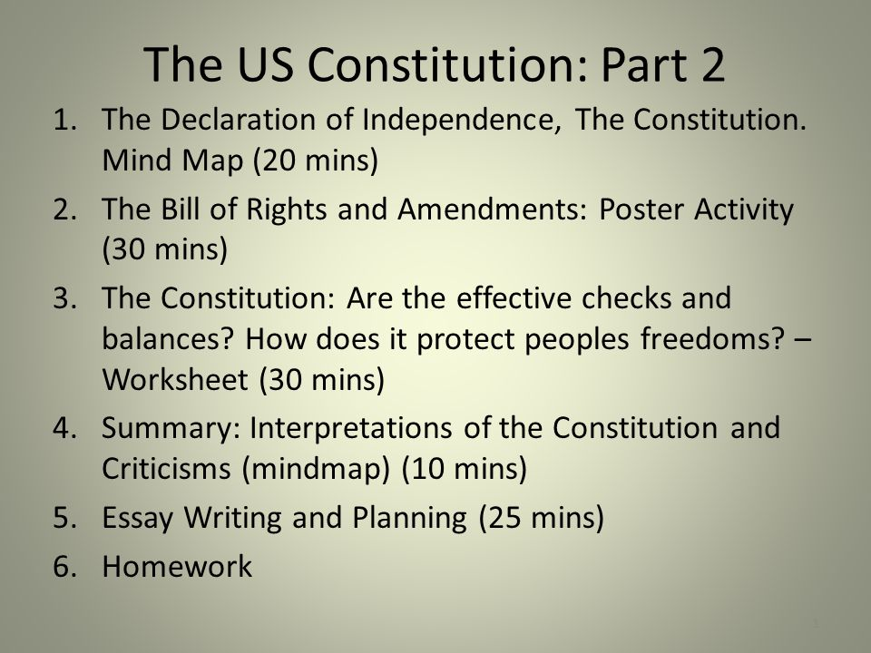 The US Constitution: Part 2