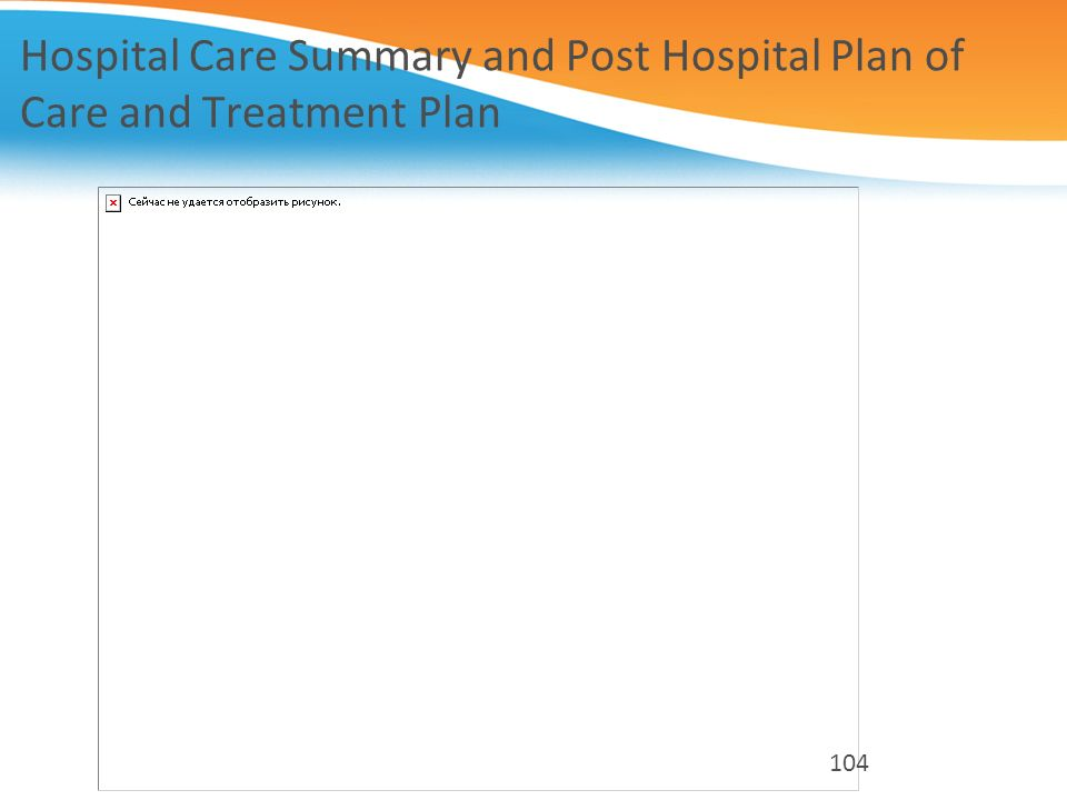 Hospital Care Summary and Post Hospital Plan of Care and Treatment Plan