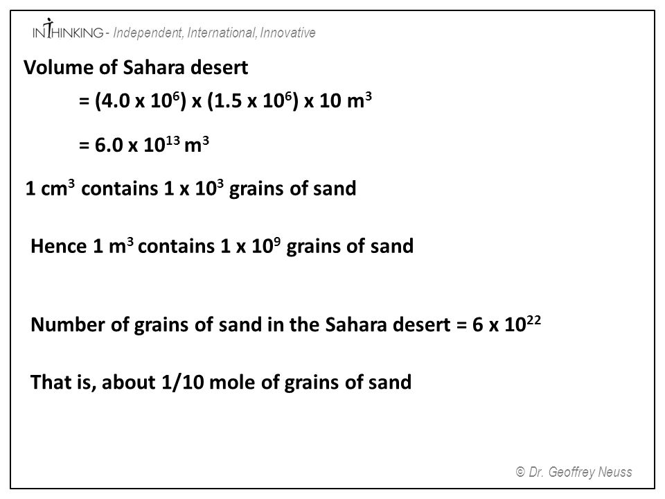 Volume of Sahara desert