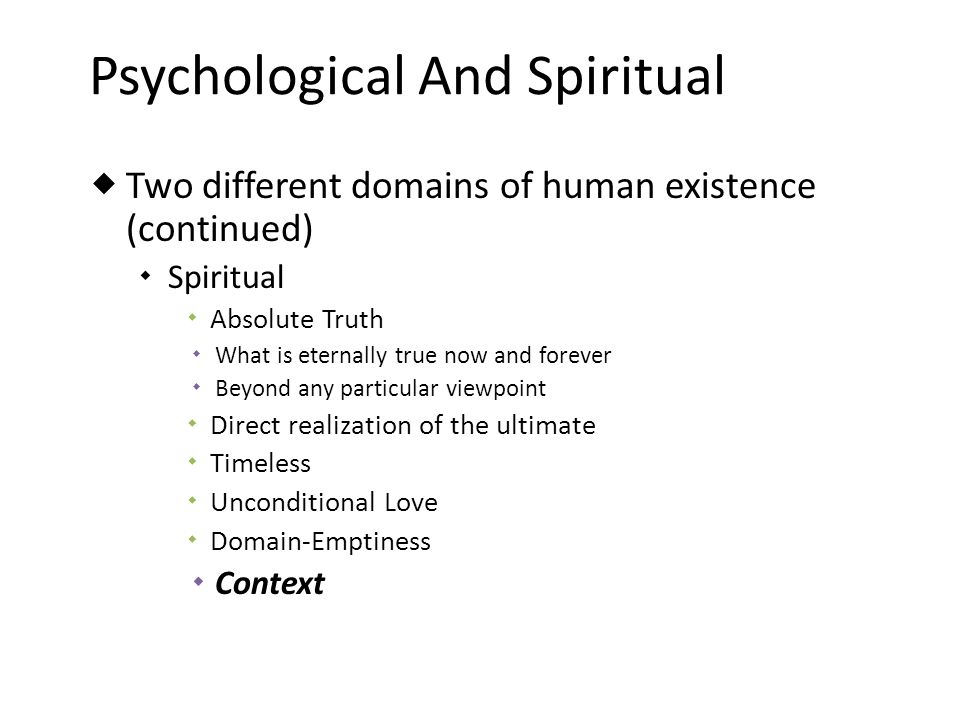 Psychological And Spiritual