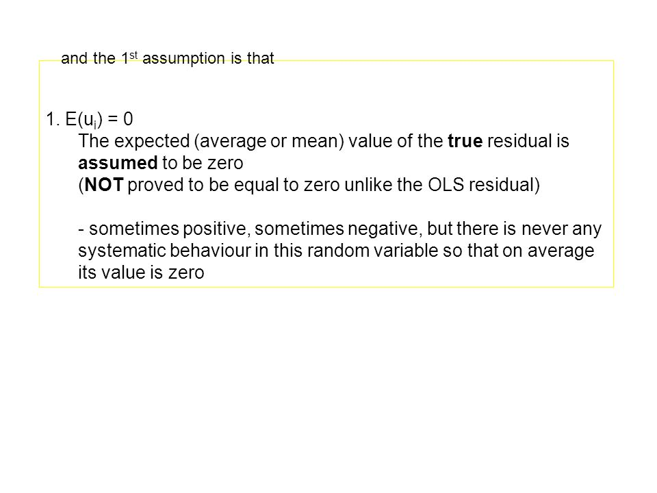 (NOT proved to be equal to zero unlike the OLS residual)