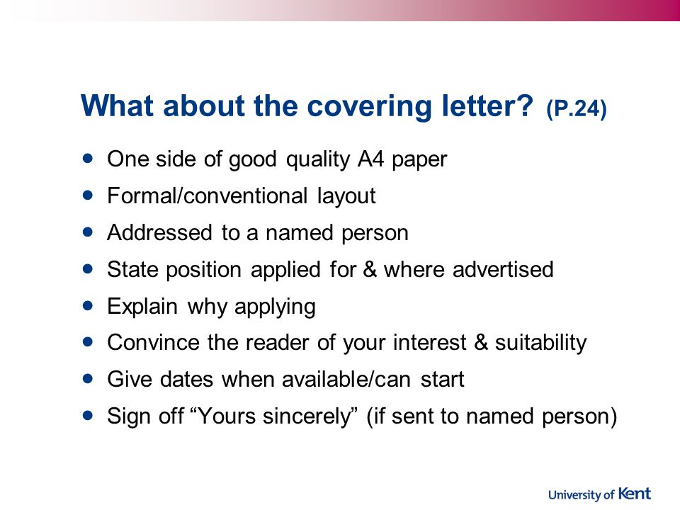 What about the covering letter (P.24)