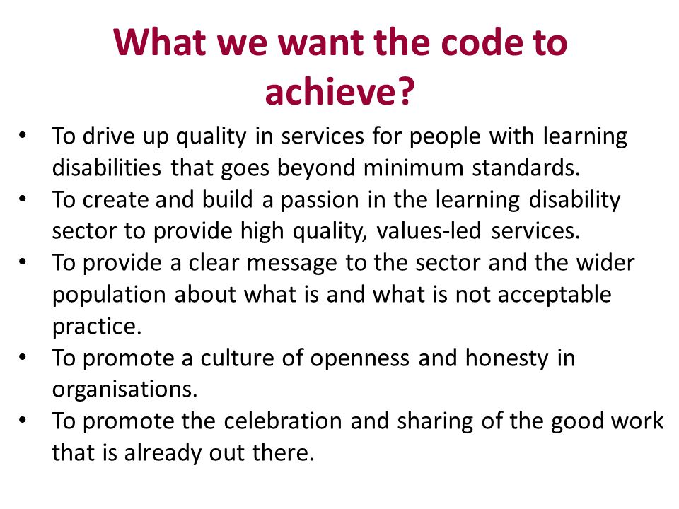 What we want the code to achieve