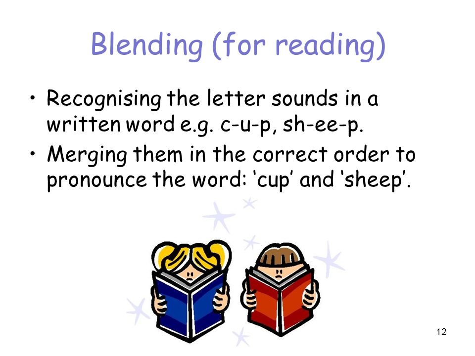Blending (for reading)