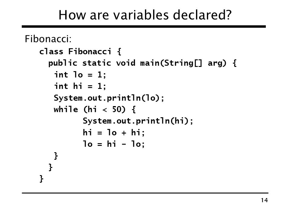 How are variables declared