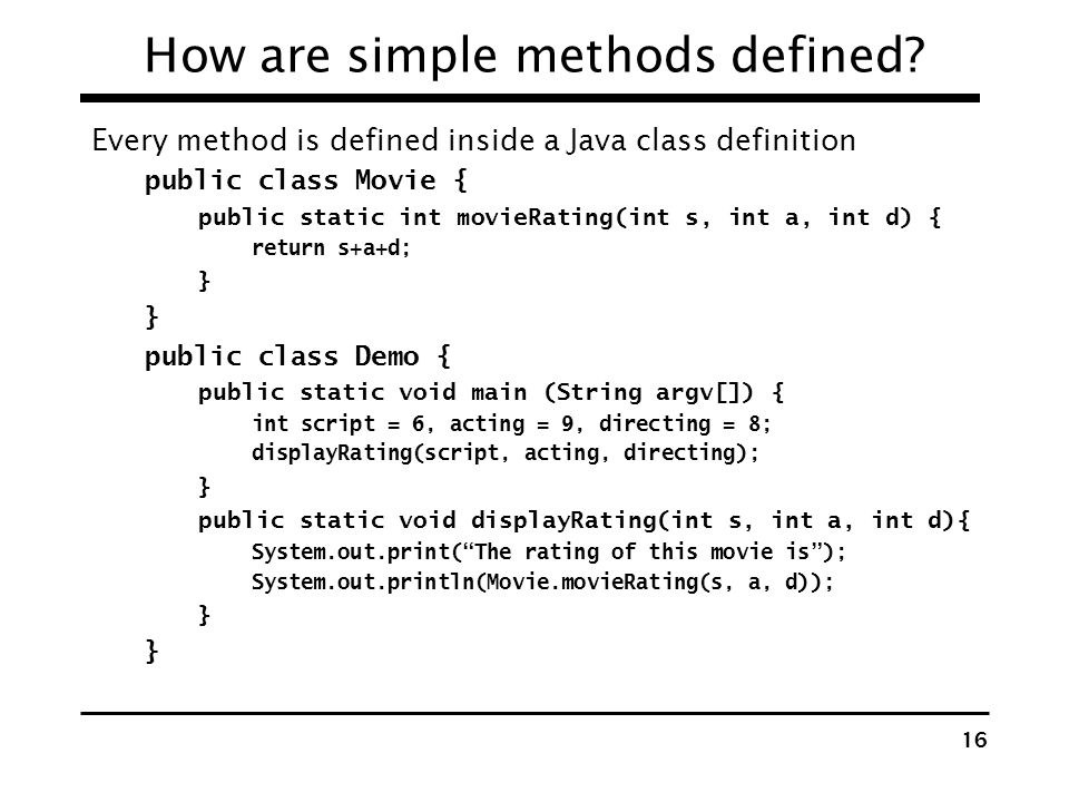 How are simple methods defined