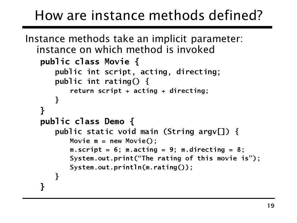 How are instance methods defined