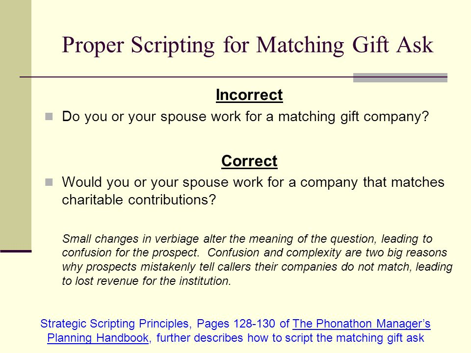 Proper Scripting for Matching Gift Ask