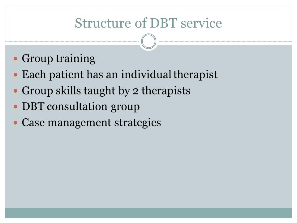 Structure of DBT service
