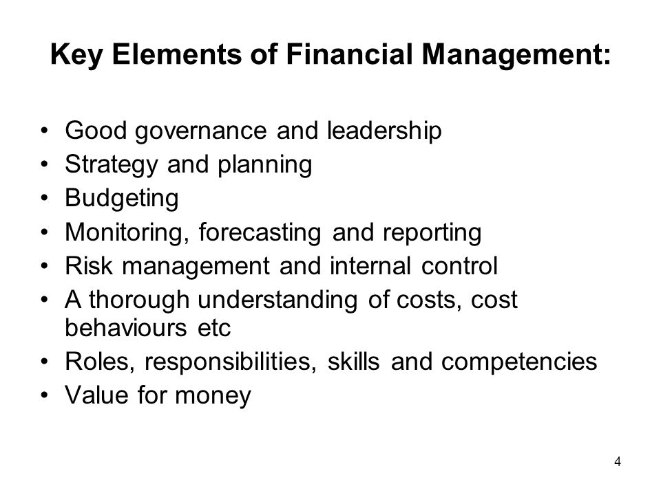 Key Elements of Financial Management: