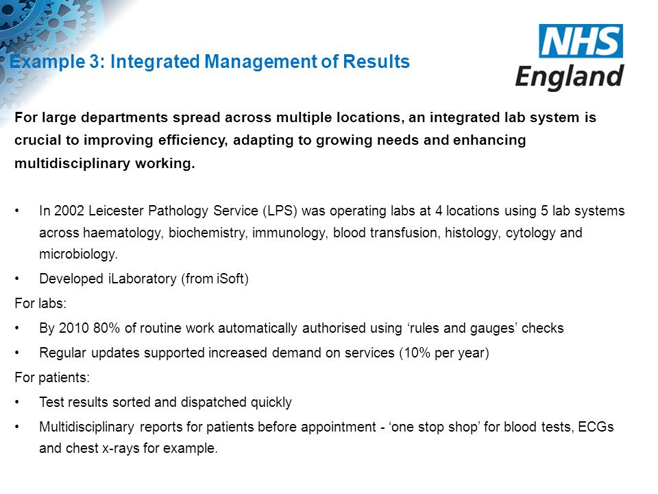Example 3: Integrated Management of Results