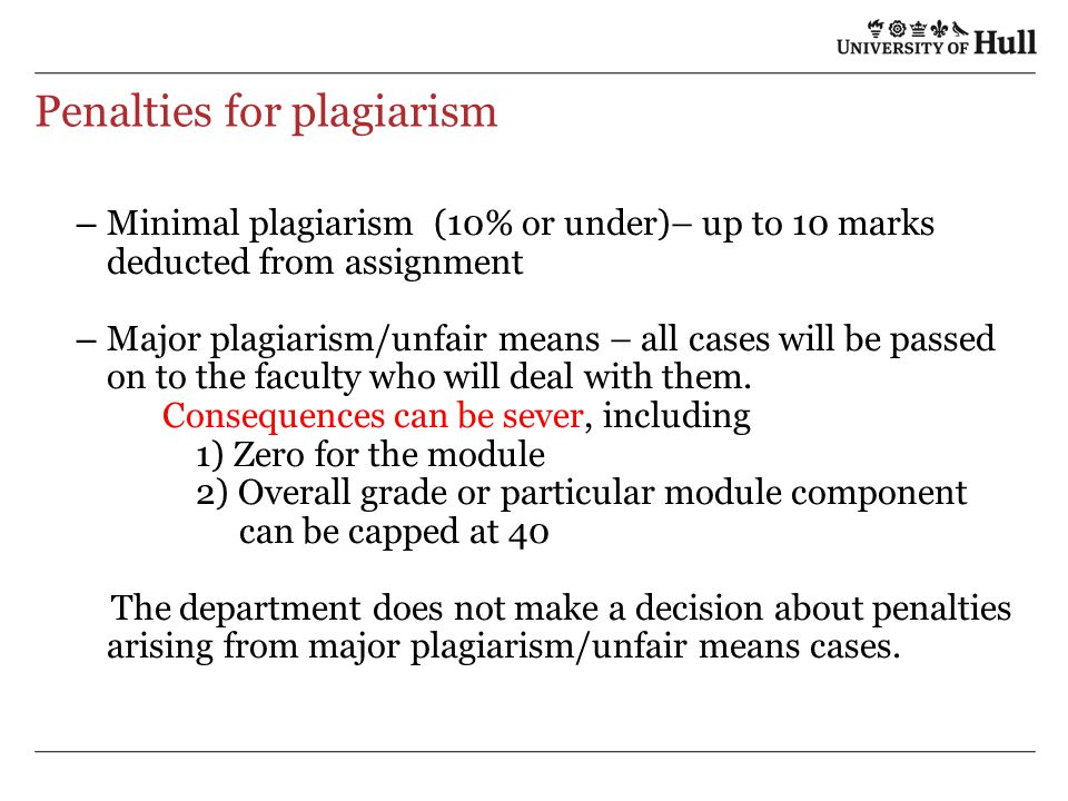 Penalties for plagiarism